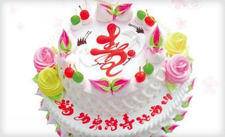 美味蛋糕5选1,用美食收买你的心