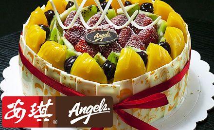精美蛋糕4选1,甜蜜享受,罗湖区、福田区可免费配送