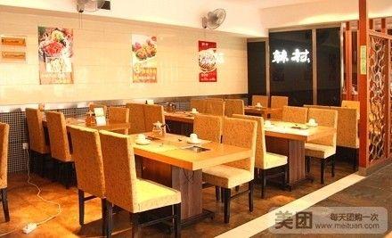 韩村是一家韩国料理连锁店,韩村的厨房里有两员大将坐镇:一是朴老图片
