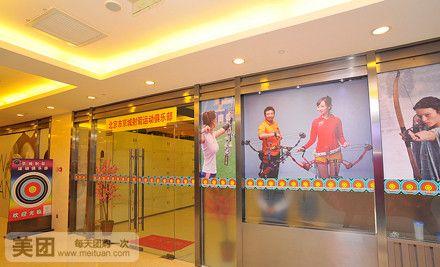 华西村人均收入_京城俱乐部人均消费