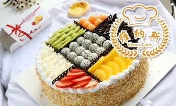 【西安】Venus Cake 维纳斯蛋糕工坊-美团