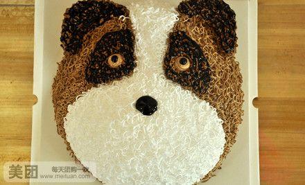 【临汾香之馨艺术蛋糕团购】香之馨艺术蛋糕卡通蛋糕