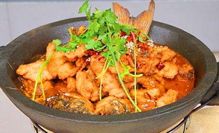 双人餐,石锅爽口,沉醉洞庭潇湘的美味