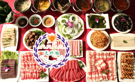 6人餐。至真至诚,健康美味,尽在至臻肥牛火锅