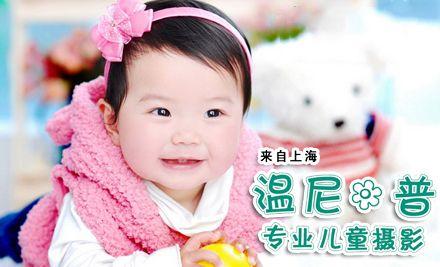 宝宝健康套系,记录宝宝每一刻的欢乐
