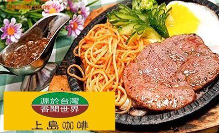 美味双人餐。源於台湾,香闻世界