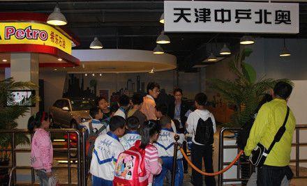 天津儿童职业体验馆