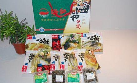 海产品礼盒1个,北京市五环(含)内包邮或自提皆可
