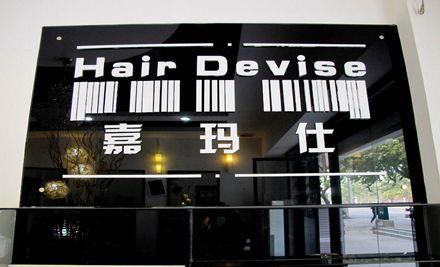 欧莱雅系列直烫染3选1美发套餐,男女均可,发长不限