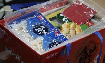 免洗海产品礼盒1个,北京市五环(含)内包邮或自提皆可