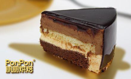 美味蛋糕2选1,高端蛋糕Cool系列,上乘原料,手工制作
