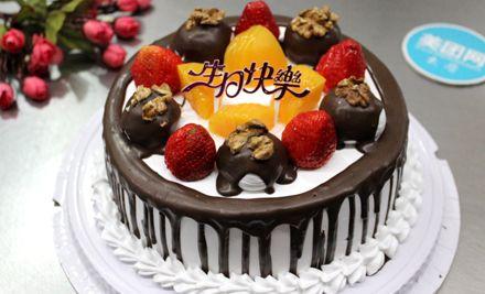 10英寸蛋糕2选1,享受美味蛋糕~