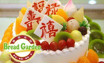 【沈阳】面包花园-美团