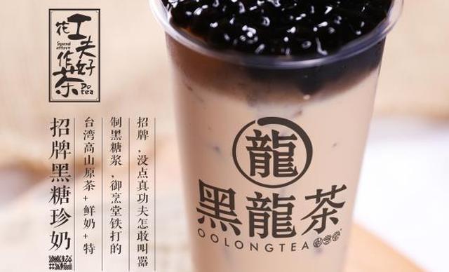 :长沙今日团购:【芭贝乐&黑龙茶】招牌饮品2选1,建议单人使用,提供免费WiFi