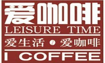 【南京】爱咖啡-美团