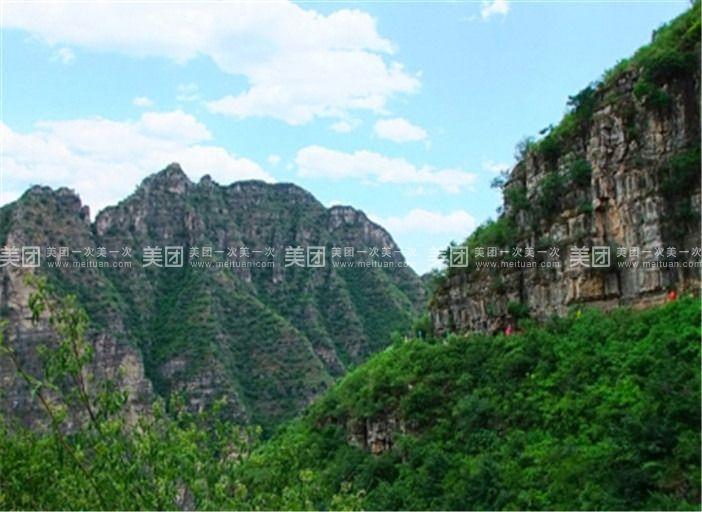 【北京仙西山套票团购】仙西山风景区仙西山套票团购