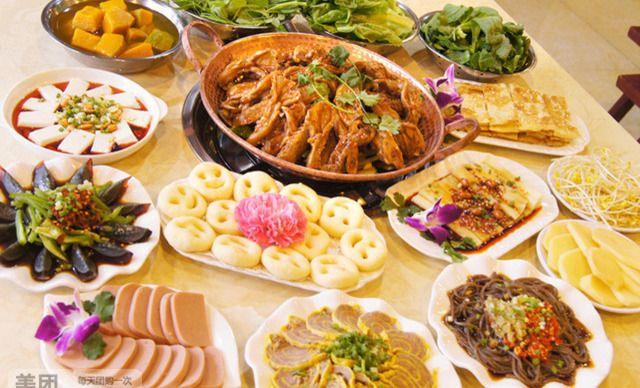 【贵阳花果园美食】_美团网人兽文部落穿越美食图片