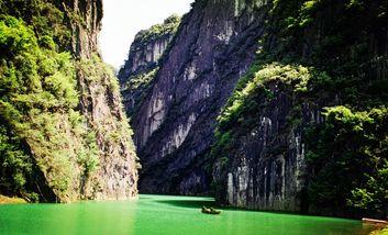 【南江县】光雾山小巫峡景区门票+双程快艇成人票-美团