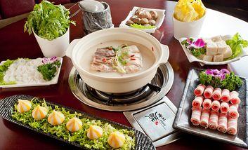 【上海】鼎尊锅物料理-美团