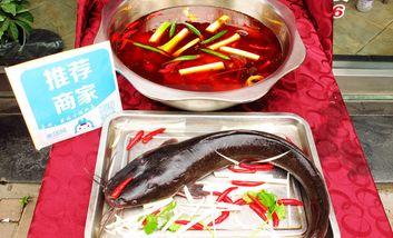 【巴中】蜀风园鱼庄-美团
