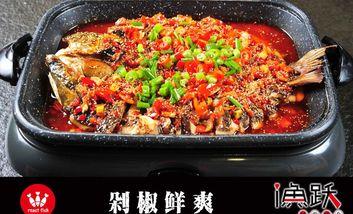 【郑州】渔跃时尚烤鱼-美团