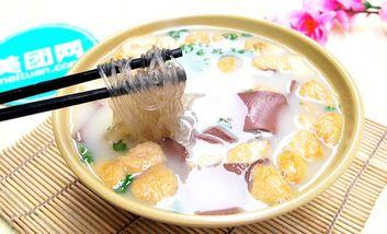 【郑州等】镇江鸭血粉丝汤-美团