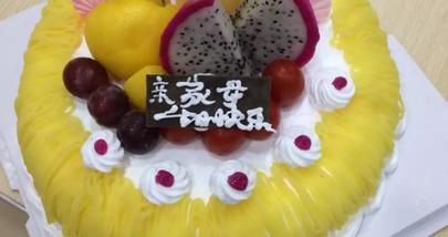 【深圳】贝多堡蛋糕-美团