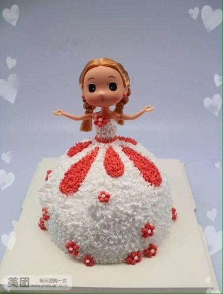 可爱娃娃蛋糕团购