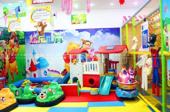 【北京儿童乐园团购】儿童乐园18个月以下儿童乐园年