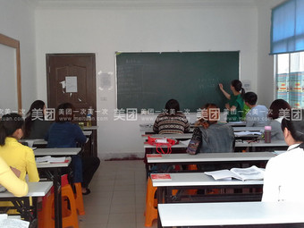 佐天会计培训学校
