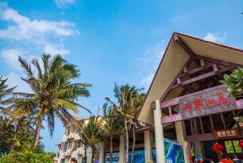 【陵水县】分界洲岛门票+往返船票+珊瑚观光艇票(成人票)-美团
