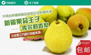 【北京】果立方生鲜水果-美团