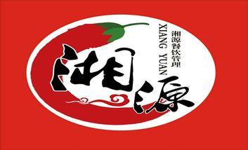 【上海】湘源湘西主题餐厅-美团