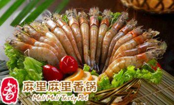 【北京】麻里麻里-美团