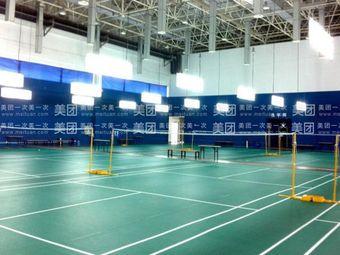 安师大老校区羽毛球馆