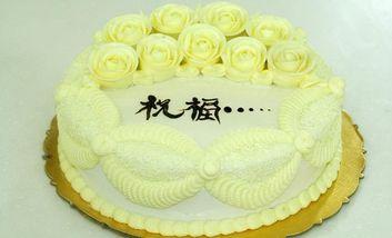 【青州等】麦田蛋糕-美团