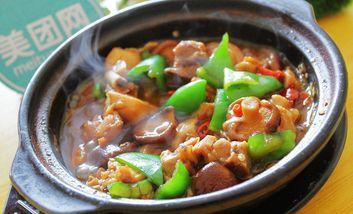 【南京】杨铭宇黄焖鸡米饭-美团