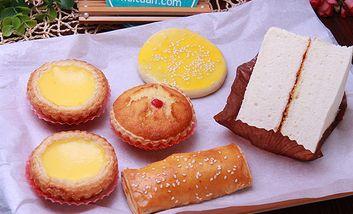 【广州】王师傅港式蛋挞-美团