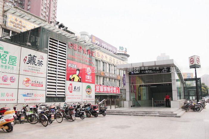 上海翰金影城