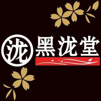 【大连】黑泷堂-美团