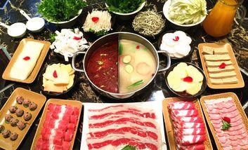 【磁县等】海尚精品火锅-美团