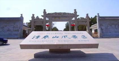 【莒县】浮来山风景区门票(学生票)-美团