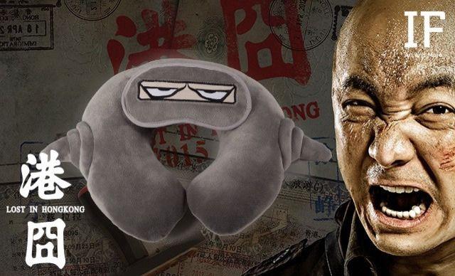 :全国今日团购:【港囧颈枕眼罩套装】港囧颈枕眼罩套装  正版