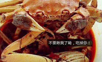 【大连】食尚麻辣Party-美团