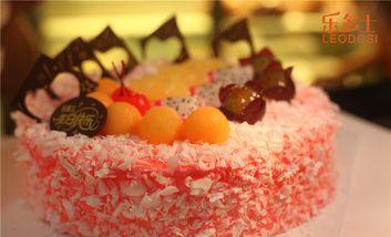 【磁县等】乐多士烘焙蛋糕店-美团