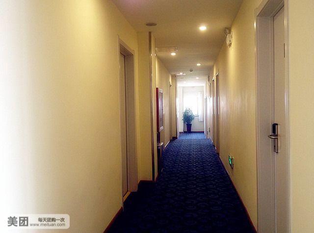 7天连锁酒店-美团