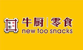 【深圳】牛厨零食-美团