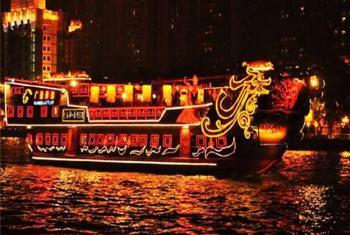 【客村/赤岗】珠江夜游(广州塔码头)超豪华游轮南海神号船票(成人票)-美团