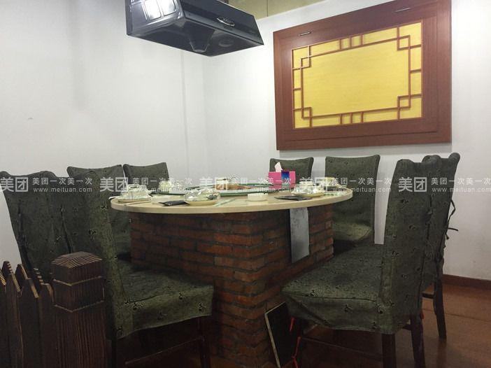 【上海柴火灶团购】柴火灶代金券团购|图片|价格