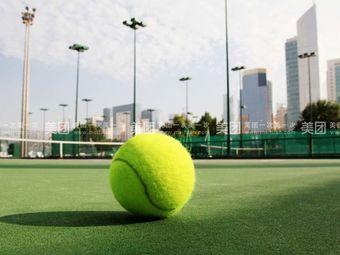 娜一刻网球吧